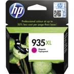 HP 935 XL patrona tinte  original purpurno crven C2P25AE patrona