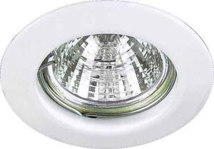 Brumberg 325207 325207 Beépíthető lámpa Halogén GX5.3 Fehér Brumberg
