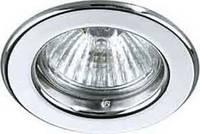 Brumberg 320207 320207 Beépíthető lámpa Halogén GX5.3 Fehér Brumberg