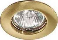 Brumberg 210302 210302 Beépíthető lámpa Halogén GZ4 20 W Króm Brumberg