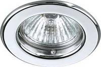 Brumberg 201702 201702 Beépíthető lámpa Halogén GX5.3 50 W Króm Brumberg