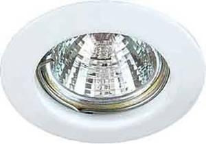 Brumberg 211702 211702 Beépíthető lámpa Halogén GX5.3 50 W Króm Brumberg