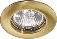 Brumberg 210305 210305 Beépíthető lámpa Halogén GZ4 20 W Arany Brumberg
