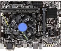 Renkforce Számítógép tuning készlet Intel Core i3 i3-7100 (2 x 3.9 GHz) 8 GB Intel HD Graphics 630 Micro-ATX (RF-4792584) Renkforce