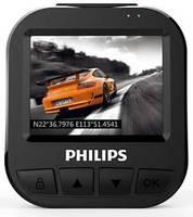 Philips ADR620 Autós kamera Látószög, vízszintes (max.)=120 ° Kijelző Philips