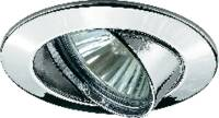 Beltéri beépíthető lámpa, 230 V, halogén lámpa, króm, billenthető, Paulmann Premium Line 98943 (98943) Paulmann