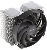 Processzor hűtő ventilátorral, CPU hűtő, EKL 84000000094 EKL