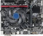 PC Tuning Kit, Intel G-4930, 8 GB