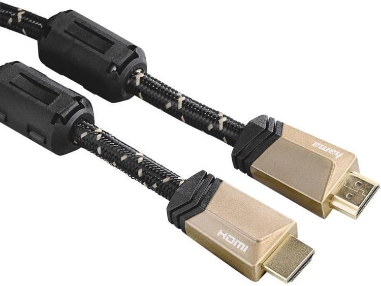 Hama HDMI kabel Premium 0.75 meter