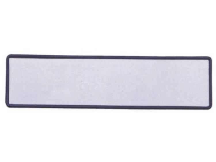 Extra spiegel HP Autozubehör 10580 260 mm x 65 mm