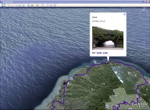 GT-750 Bluetooth GPS logger Zwart