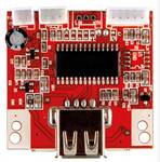 MP3 jukebox-module