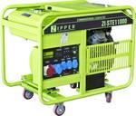 Zipper ZI-STE11000 generator moči