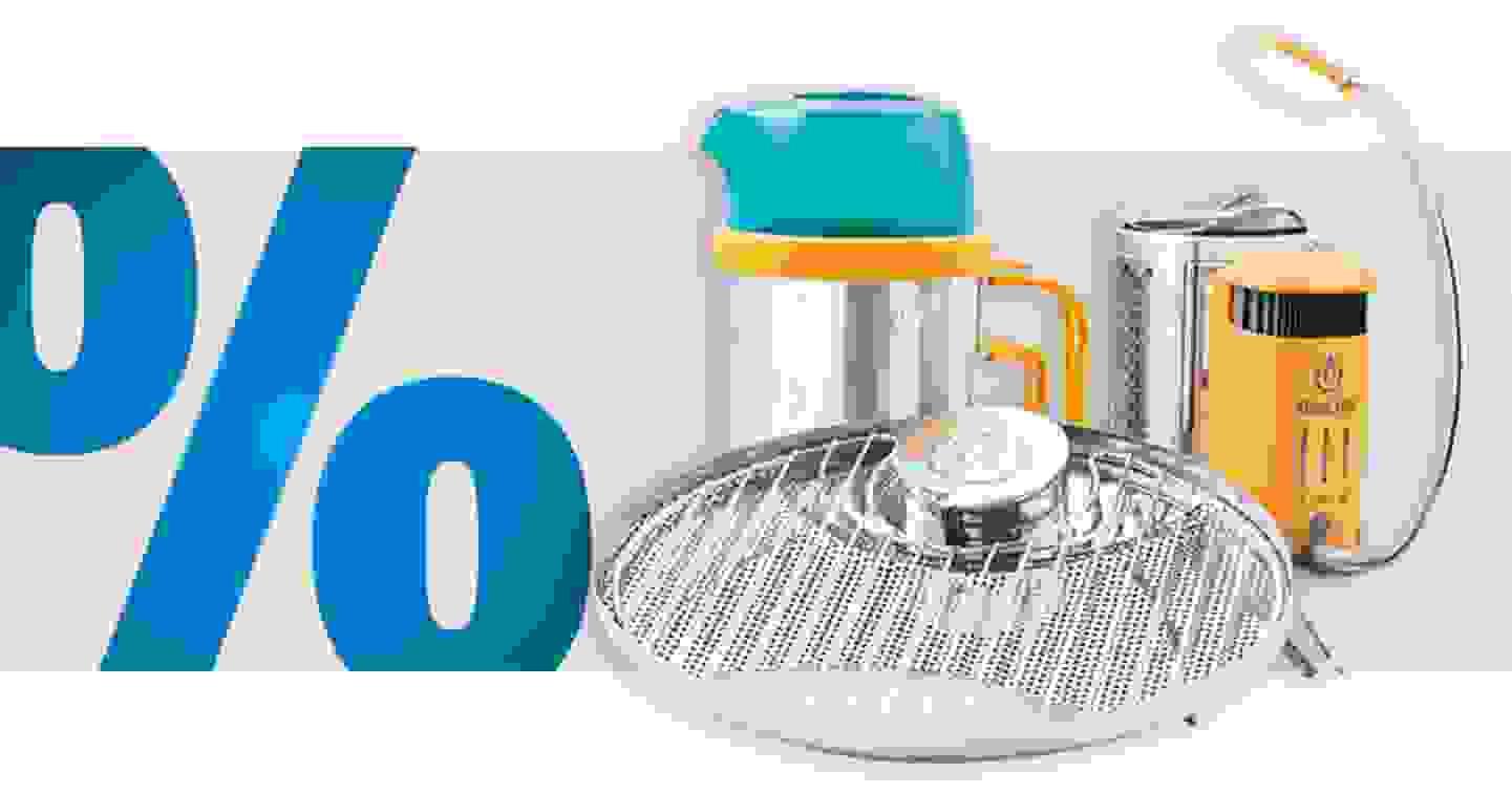 BioLite - Campstove 2 | Camping Kocher, Pot, Grill und LED-Licht »