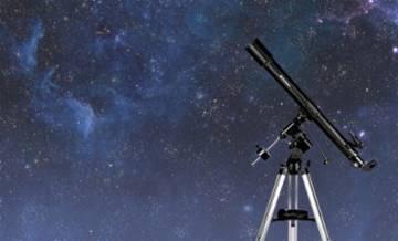 was ist ein teleskop