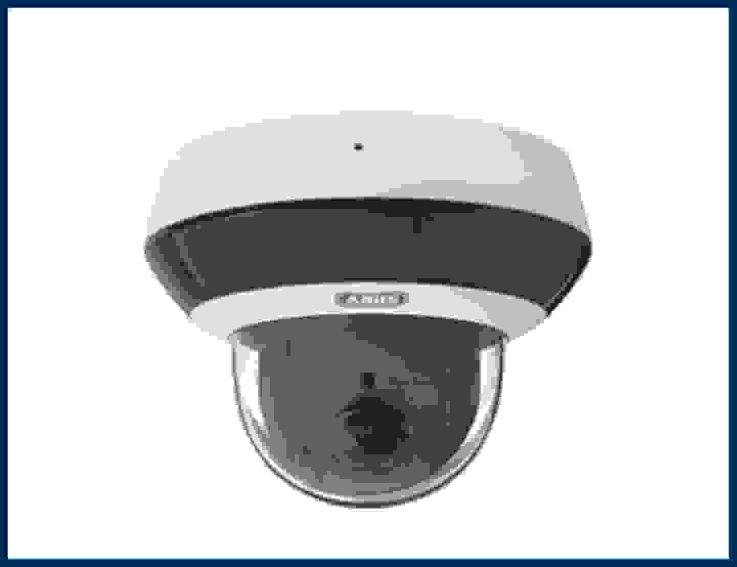 abus steuerbare kameras