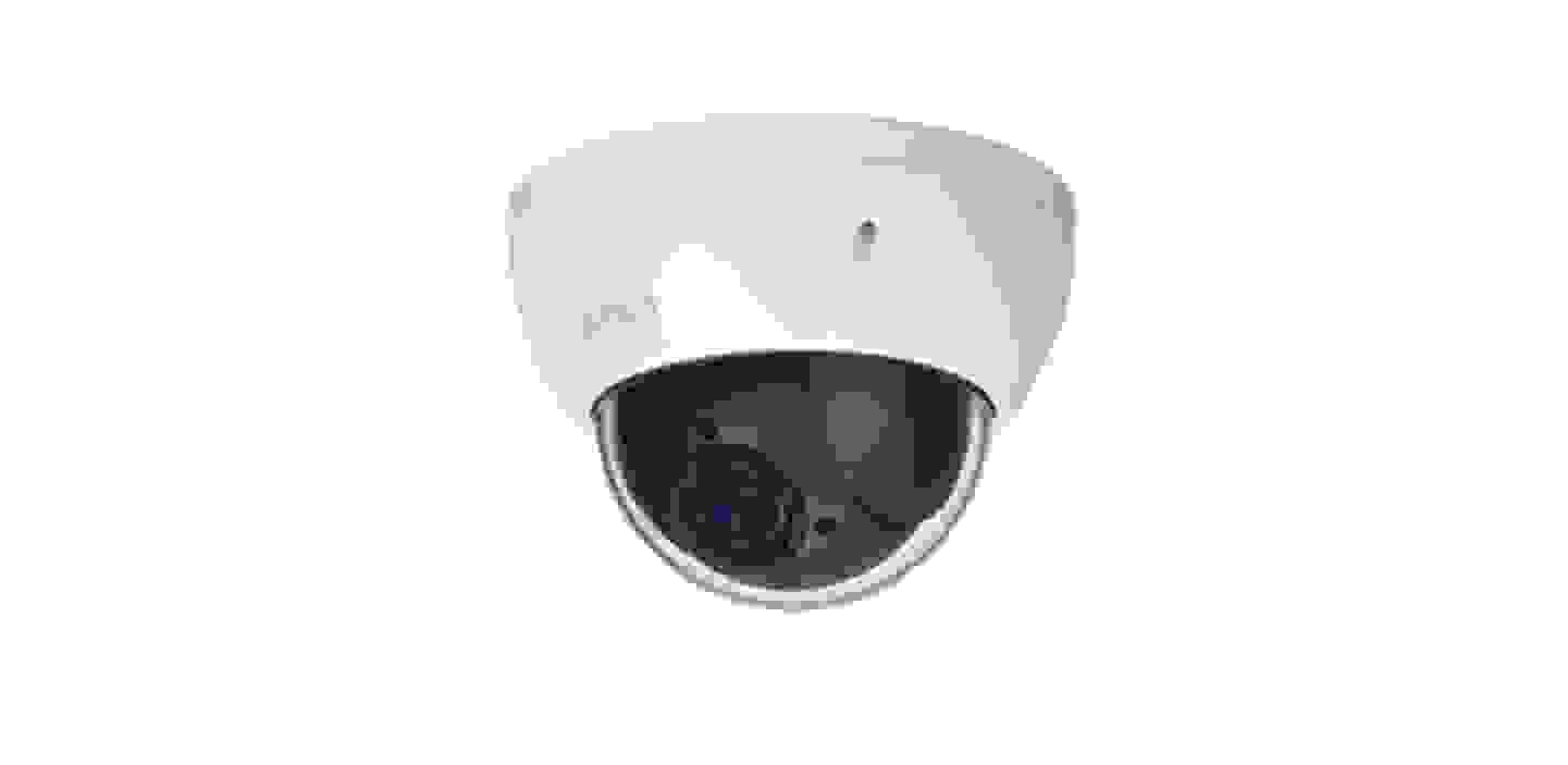 Dahua SD22204T-GN LAN IP Überwachungskamera