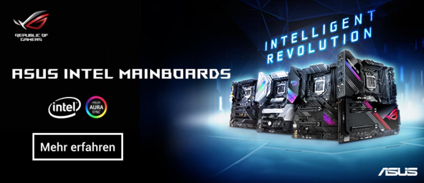 ASUS Intel Mainboards