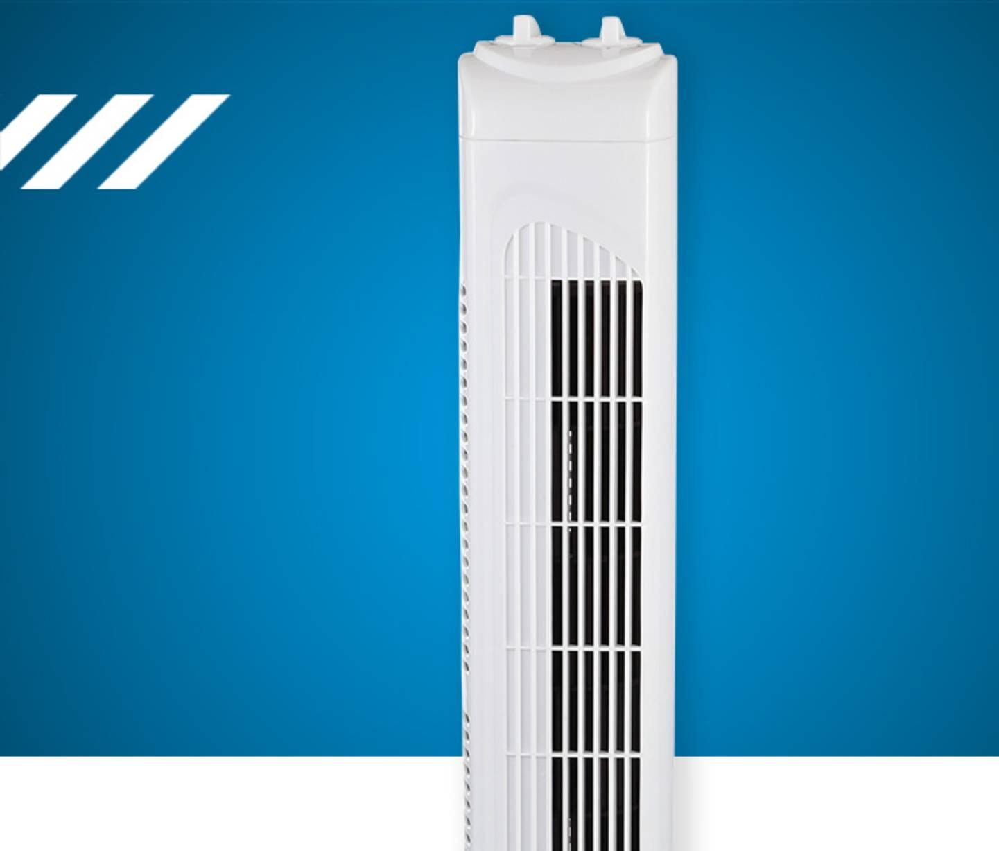 Voir le produit - ventilateur colonne »